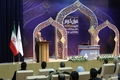 منطقه آزاد ارس میزبان دومین دوره مسابقات قرآنی مناطق آزاد کشور است