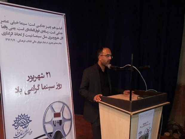 تفکر انقلابی در سینمای ایران ارتقا یابد