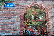 نمایشگاه گردشگری عطر یاس در حرم مطهر امام خمینی(س)-2