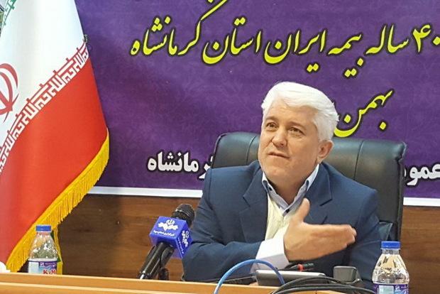 بیمه ایران رشد چشمگیری در کرمانشاه داشته است