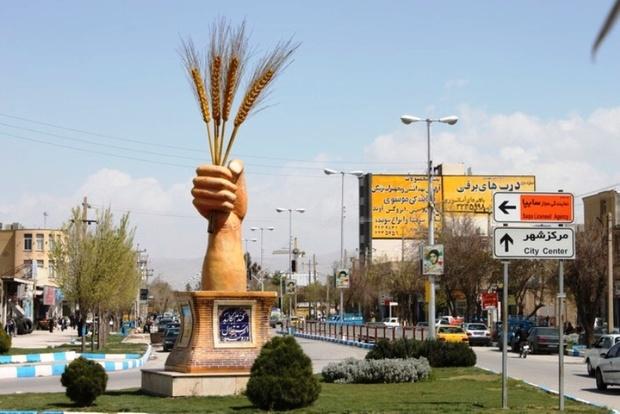 لینک های مفید شهرستان مرودشت