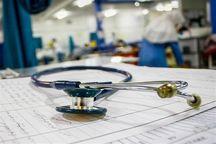 توان مالی افراد تحت پوشش بیمه سلامت ارزیابی می شود