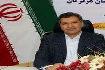 انتخابات مظهر مردم سالاری دینی در ایران است