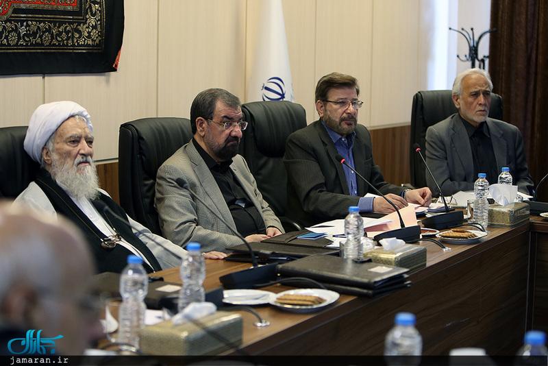جلسه امروز مجمع تشخیص مصلحت نظام