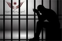 920 میلیون ریال برای زندانیان نیازمند در ارومیه جمع آوری شد
