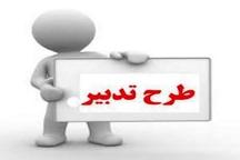 تشکیل ستاد تدابیر ویژه اقتصادی در استان زنجان