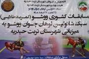 آغاز مسابقات کشوری ووشو در تربت حیدریه