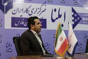 تقاضای روزانه 80 طلاق در شهرستان شیراز  لازمه غربال شدن معتادان متجاهر