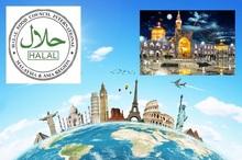 گردشگری حلال فرصتی نو برای خودنمایی در عرصه جهانی