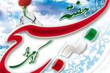 108 عنوان برنامه هفته بسیج در شهرستان نهبندان اجرا میشود