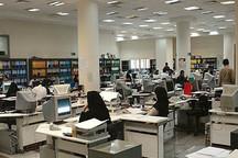 ساعت کار ادارات استان تهران از ساعت ۶ تا ۱۴ شد