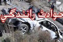 تصادف در محور سقز - بوکان یک کشته و چهار مصدوم بجا گذاشت