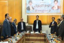 شورای شهر پرونده یک قرارداد شهرداری ساری را به دادگاه داد