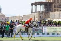 رویداد فرهنگی نوروزگاه پنجشنبه در اصفهان آغاز می شود