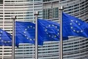 درخواست اتحادیه اروپا از ایران در خصوص گام سوم برجامی