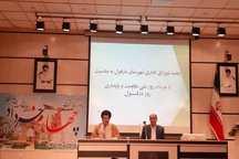 ثبت چهارم خرداد در تقویم نتیجه جانفشانی مردم دزفول است