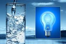 نماینده ایلام: افزایش قیمت آب و برق متوقف شد