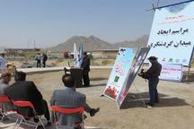 گردش وعده ها دور میدان گردشگری زاهدان