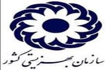 مرکز اقامتی بازتوانی اعتیاد ویژه زنان در نیشابور دایر شد