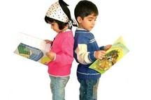 کتابخوانی و دنیای شیرین کودکان