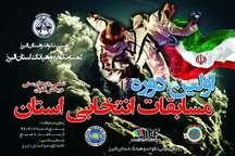برگزاری نخستین دوره مسابقات تکواندو هیانگ البرز