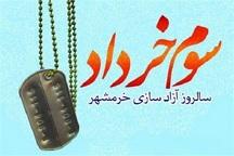 فتح خرمشهر حماسه ای بزرگ در تاریخ انقلاب است