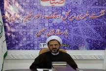 ویژه برنامه ضیافت الهی در بقاع متبرکه استان ایلام برگزار می شود