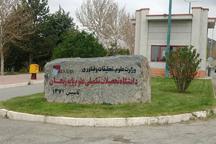رتبه یک کشور در رده بندی سایماگو به علوم پایه زنجان رسید