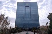 توقف فعالیت شعب موسسه حافظ با اعلام بانک مرکزی