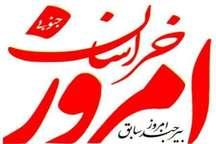 خوسف هم چنان در انتظار اجرای طرح  فاضلاب