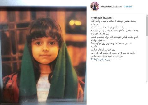 خانم مجری سرشناس در کودکی+ عکس