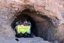 غار پوسه خاش از زباله پاکسازی شد