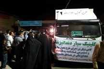 درمانگاه سیار دندانپزشکی شهرستان ورامین افتتاح شد