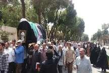 پیکر چهره ماندگار در اصفهان تشییع شد