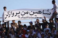 خرید امتیاز لیگ یک برای شاهین بوشهر در انتظار امضا 2عضو شورای شهر