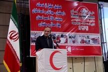 کمک 46 میلیارد ریالی دولت یازدهم به هلال احمر چهارمحال و بختیاری