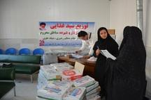 80 هزار مادر باردار سبدغذایی دریافت می کنند