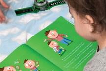 ایستگاه تبادل کتاب کودک در بوشهر راه اندازی شد