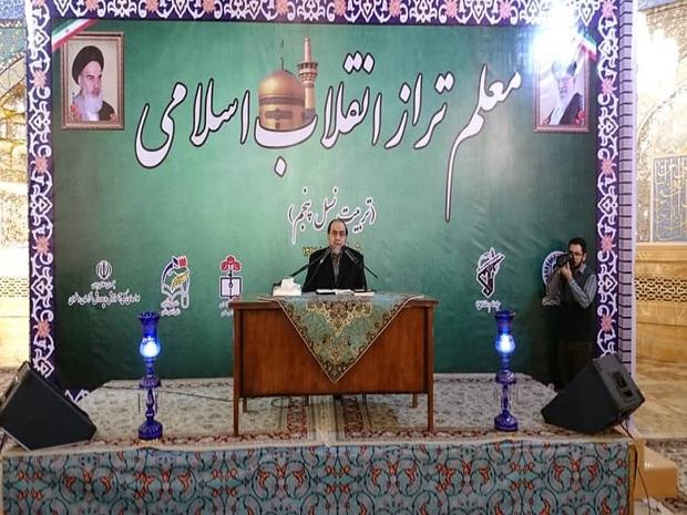 همایش معلم تراز انقلاب اسلامی در مشهد برگزار شد