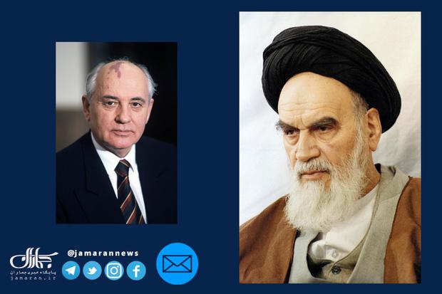 سالروز نامه امام به گورباچف+متن کامل نامه و پاسخ گورباچف