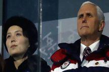 آب شدن یخ روابط دو کره و سردرگمی آمریکا