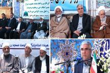 استاندار فارس: مسلمانان جهان با تمسک به قرآن در مسیر وحدت گام بردارند