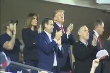 ترامپ در میان شعارهای «دستگیرش کنید»، هو شد