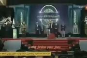 کنایههای فردوسی پور پس از دریافت جایزه بهترین برنامه