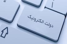 ادارات شیروان موظف به پاسخگویی استعلامات تا ظرف 24 ساعت شدند
