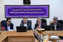 دستاوردهای دولت در حوزه ارتباطات و فناوری  استان یزد از نگاه استاندار