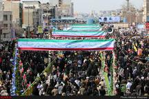اعلام مسیر و برنامههای راهپیمایی ۲۲ بهمن اراک