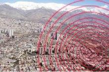 زمین لرزه شهرستان انار خسارتی در بر نداشت