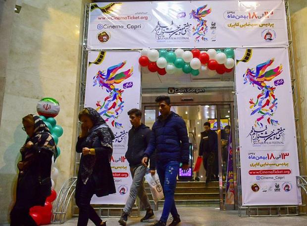 افزایش استقبال گلستانی ها از جشنواره فیلم و موسیقی فجر