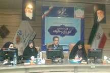 برگزاری نشست سراسری کارشناسان امور زنان میراث فرهنگی در شهرکرد